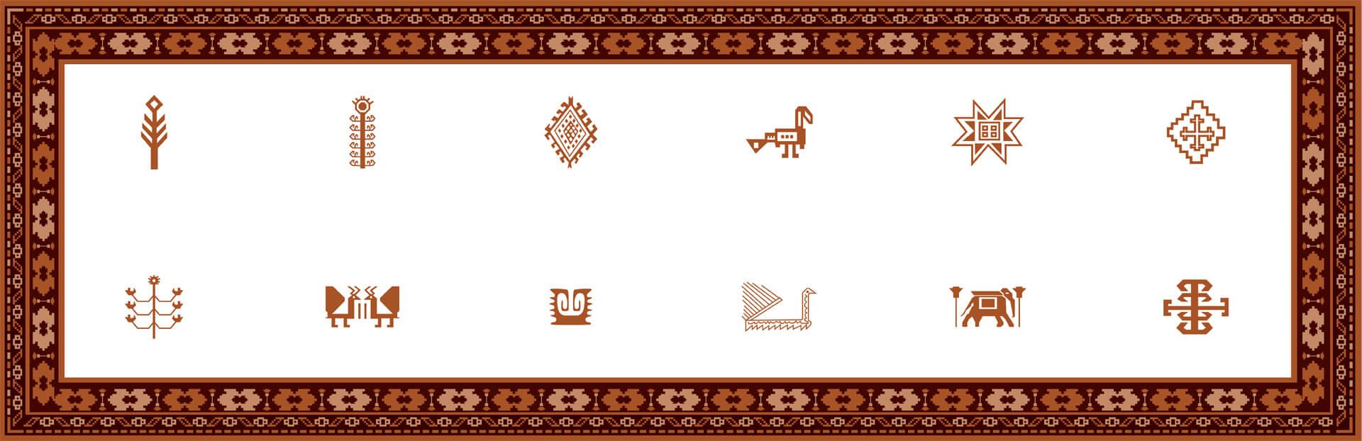 Colour-and-Symbol-Banner   Carpets of Kashmir
