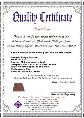 Rug assure certificate: The Mark of Quality